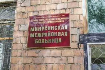 На базе Минусинской больницы развернут ковидный госпиталь с резервом