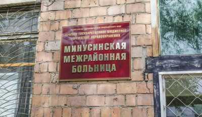 После публикации NGS24.RU больницу Минусинска усилили медперсоналом