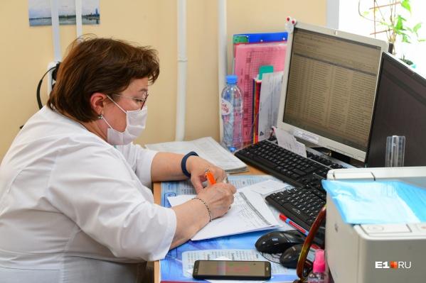 Телефоны поликлиник разрываются от звонков многочисленных заболевших