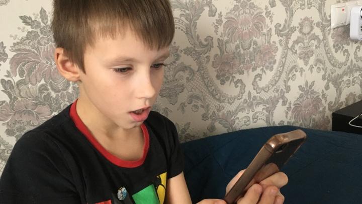 Они читают новости? Эксперты узнали, на каких сайтах пропадают екатеринбургские дети на удаленке