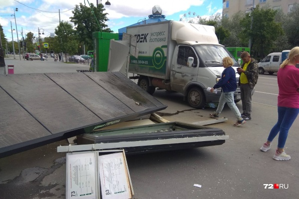 Остановка «Улица Герцена» на Первомайской