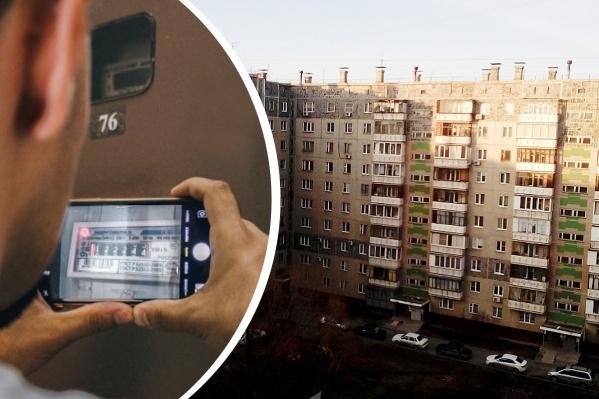 Не все жильцы челябинской многоэтажки обрадовались перспективе устанавливать «золотые» счётчики