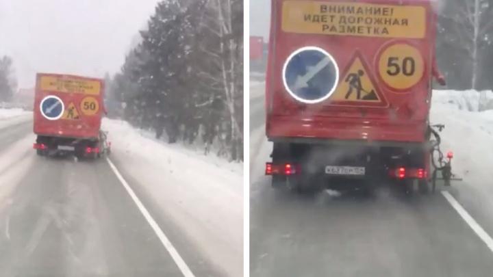 На дороге под Новосибирском в середине декабря нанесли разметку — эксперт объяснил, можно ли так делать