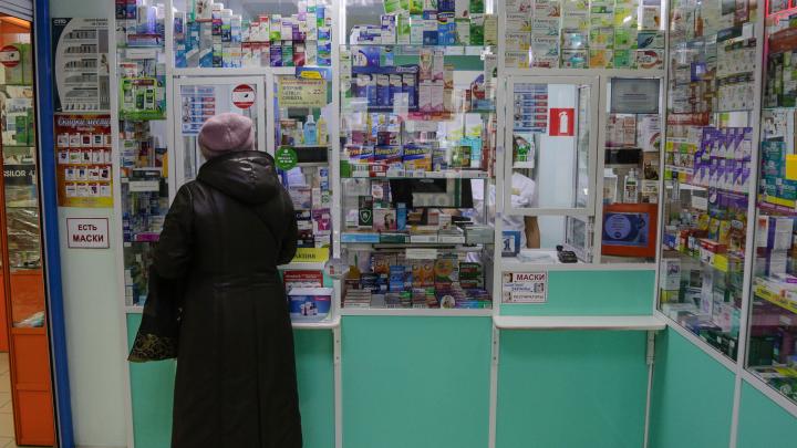 В Омской области решили создать информационную базу лекарств. Больные смогут быстрее найти препараты