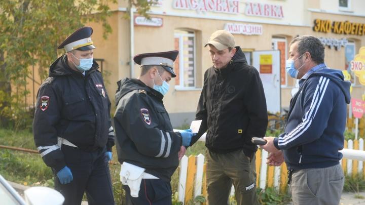 Полиция Екатеринбурга вышла на улицы, чтобы штрафовать горожан без масок