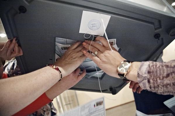 Выборы состоятся в единый день голосования, 13 сентября — ровно через пять месяцев<br>