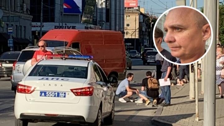 Какое наказание грозит водителю Fiat, который влетел в пешеходов на Малышева? Объясняет автоэксперт