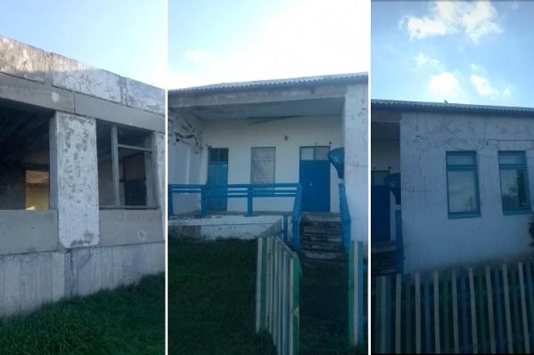 Здание школы находится в аварийном состоянии