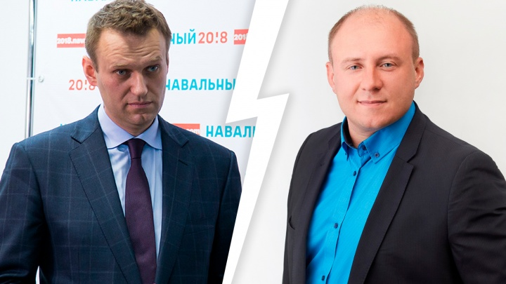 Кандидат в депутаты из Челябинска подал в суд на Алексея Навального