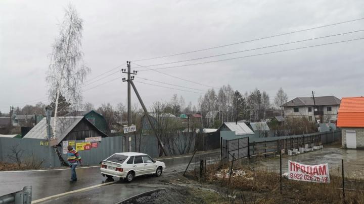 В Чкаловском районе Екатеринбурга и Арамильском округе ввели режим контртеррористической операции