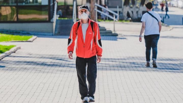 Ситуация с коронавирусом на 18 мая: власти внесли изменения в указ — они касаются пенсионеров и масок в магазинах