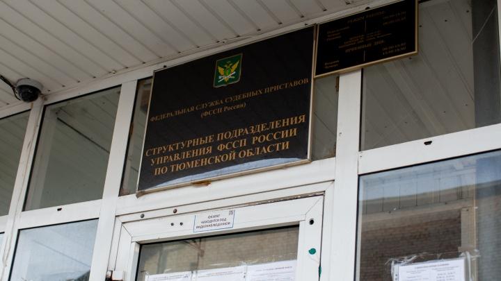 Самый огромный долг в миллиард рублей образовался у тюменки из-за неуплаты кредитов