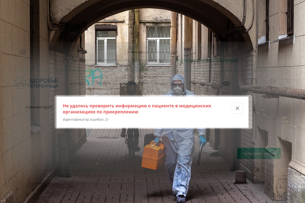 автор фото Кирилл Григошин / «Фонтанка.ру» / коллаж