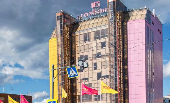 Домик «ГаБы» продают: здание «Газбанка» в Самаре выставили на аукцион
