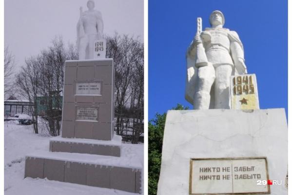 """Сколько стоили эти работы и как памятник выглядит сегодня целиком, смотрите в <a href=""""https://29.ru/text/gorod/69014068/"""" target=""""_blank"""" class=""""_"""">этом материале</a>"""