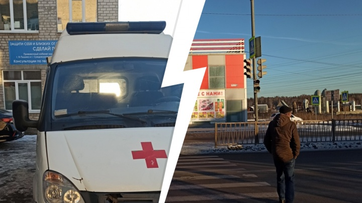 На Урале скорая помощь сбила пешехода на переходе и сразу увезла в больницу