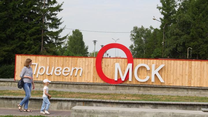 В Омске построят третий сухой фонтан