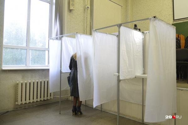 Выборы пройдут с 17 по 19 сентября