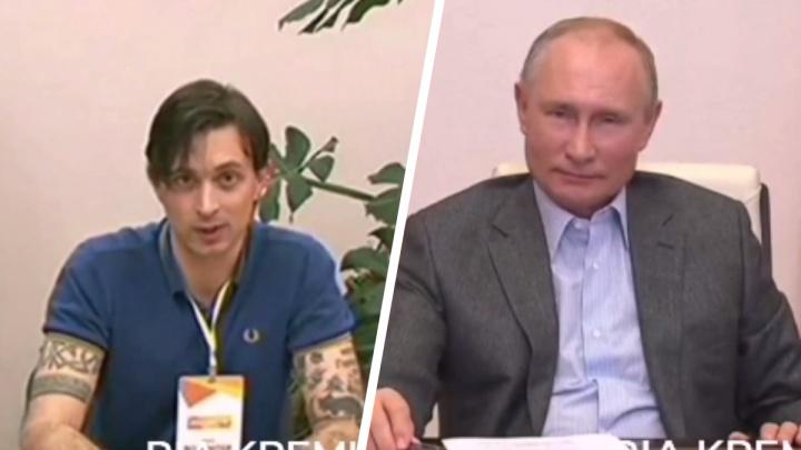 Путин обещал помочь с российским паспортом красноярцу из Италии