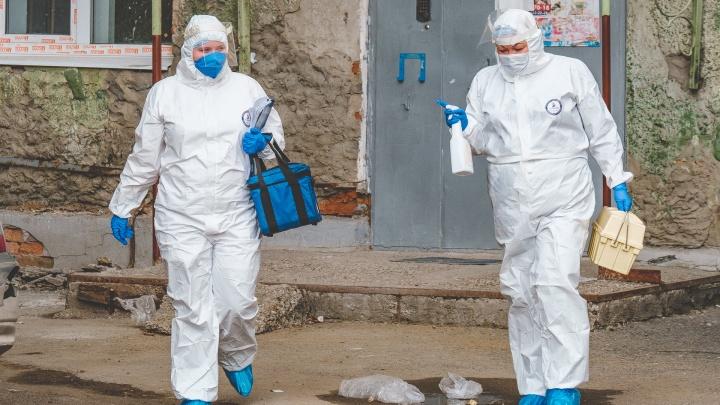 В Роспотребнадзоре рассказали, в каких районах выявили новые случаи COVID-19 за сутки