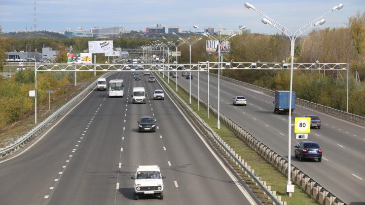 На трассе Уфа — аэропорт на месяц снизили скоростной режим