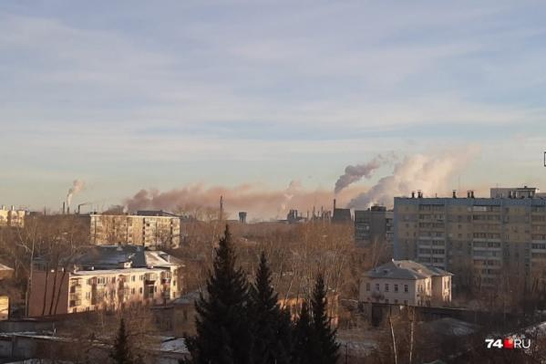 Красный дым заметили жители Металлургического района, и это стало поводом для проверки