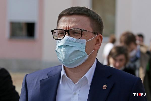 Режим полной самоизоляции губернатор Алексей Текслер ввёл со вторника, 31 марта