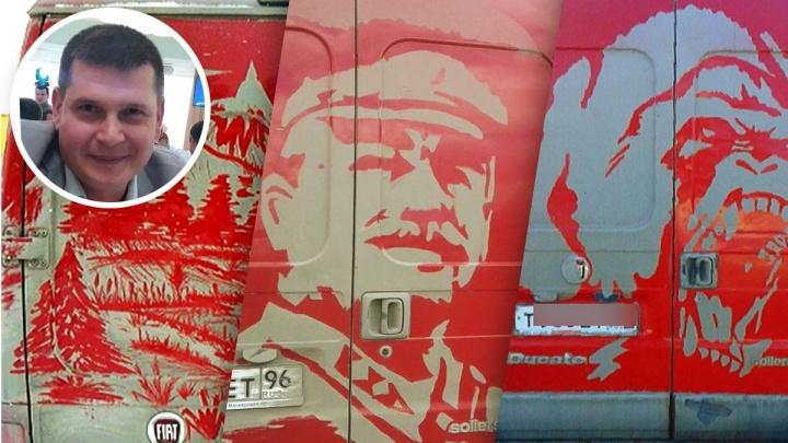 «На работе за это даже дали премию»: уралец пишет картины на грязных грузовиках, которые водит