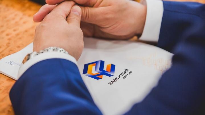 В Красноярском крае стартовал конкурс «Надежный партнер»