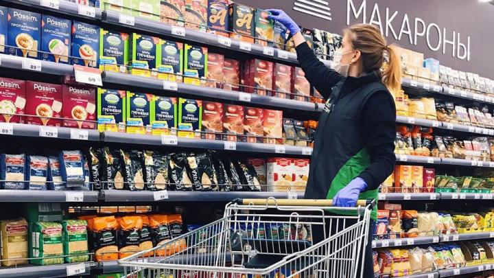 Забота о близких: пожилым не придётся платить за доставку продуктов на дом