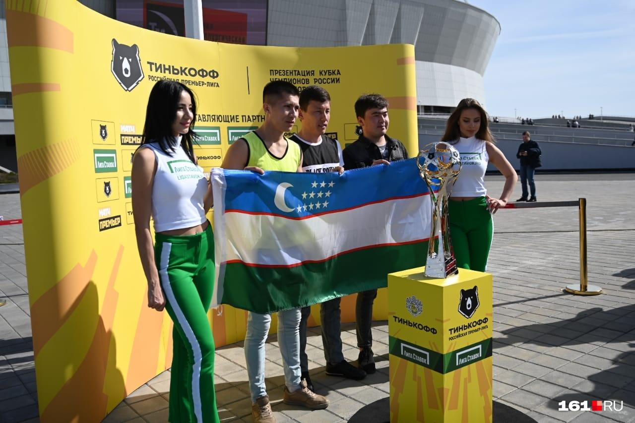 Были и болельщики из Узбекистана