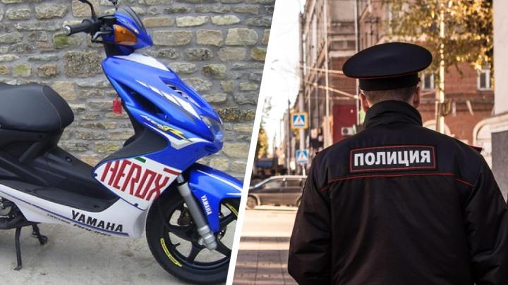 Взял покататься: в Новосибирске полиция поймала 15-летнего школьника, угнавшего мопед