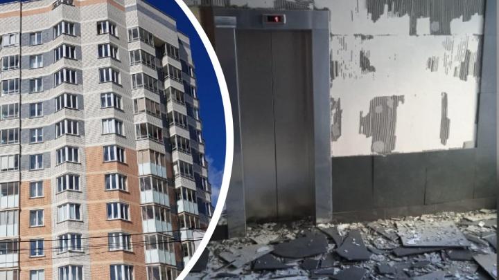 В многоэтажке на Уралмаше после включения пожарной сигнализации обвалилась плитка со стены