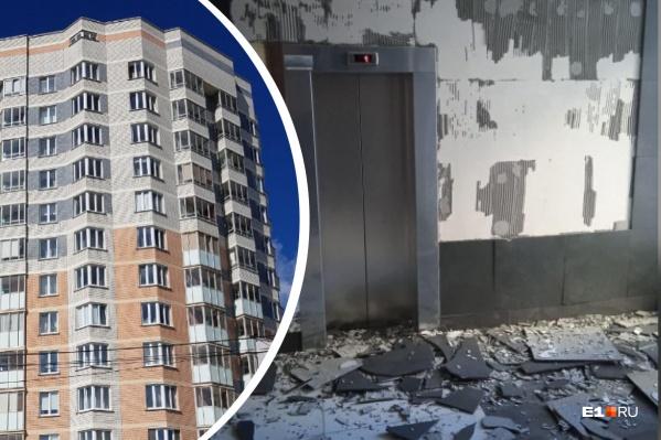 Тринадцатиэтажный дом был сдан в 2016 году и уже не прошел проверку на прочность
