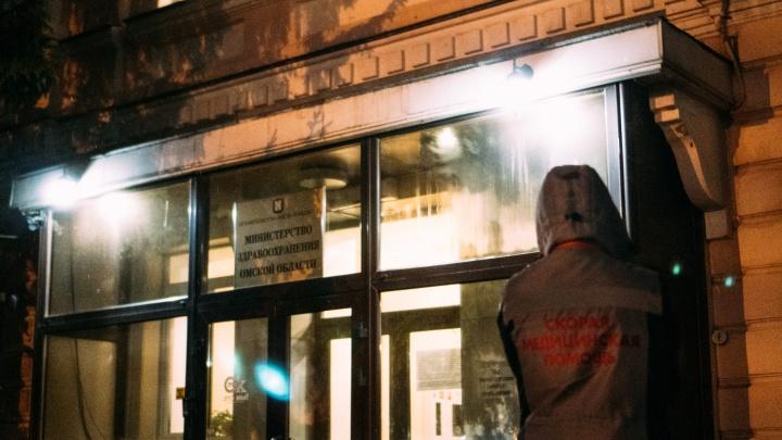 В ФСБ подтвердили выемку документов в ведомстве, занимавшемся госзакупками в омском здравоохранении