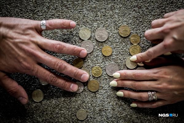 На душу населения в регионе за второй квартал 2020 приходилось 10 727 рублей