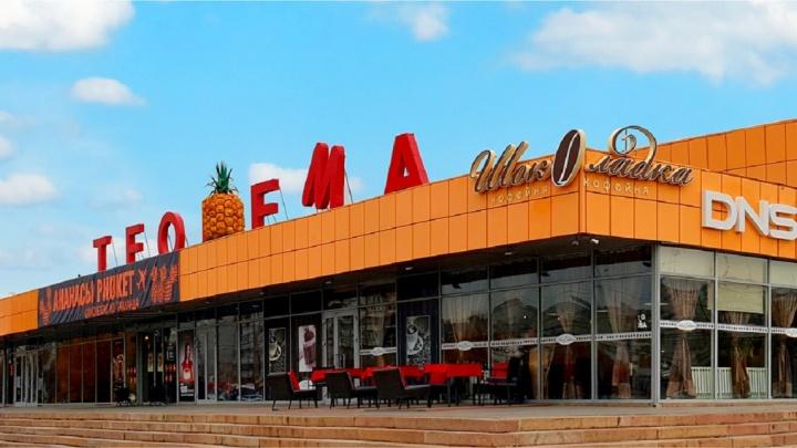 В Челябинске открылся ресторан доставки с меню из 1000 блюд кухонь мира