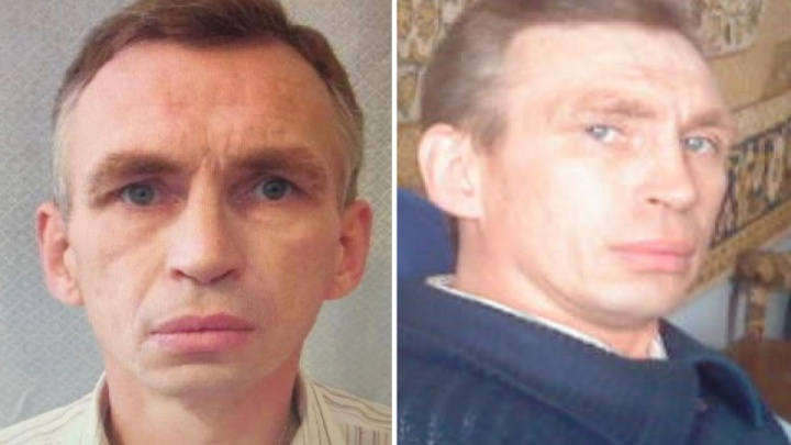 Мужчина, которого свердловская полиция объявила в розыск, нашелся