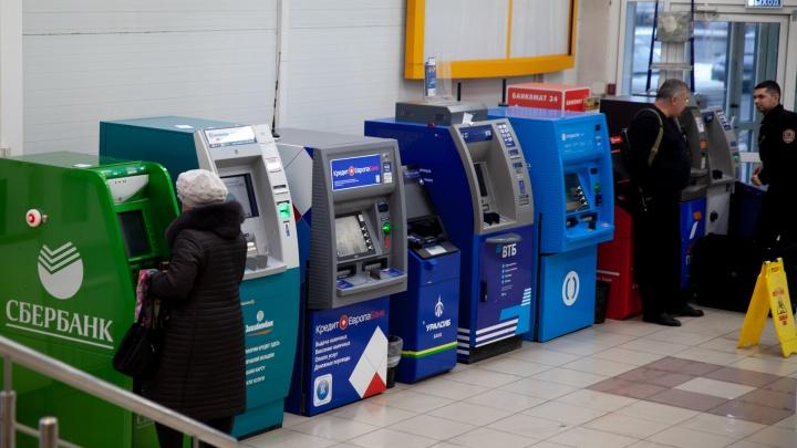 Ушел в минус: у задолжавшего по кредитам тюменца сняли с карты всю зарплату (и даже больше)