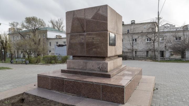В Волгограде ищут подрядчика на реконструкцию сквера 8 Марта