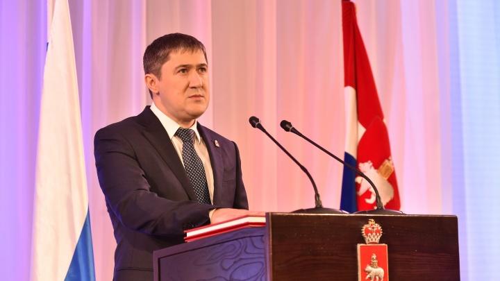 Дмитрий Махонин стал губернатором Пермского края. Публикуем его речь с инаугурации полностью