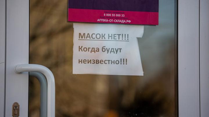 Считаем, сколько денег нам придется тратить из-за масочного режима в Новосибирске