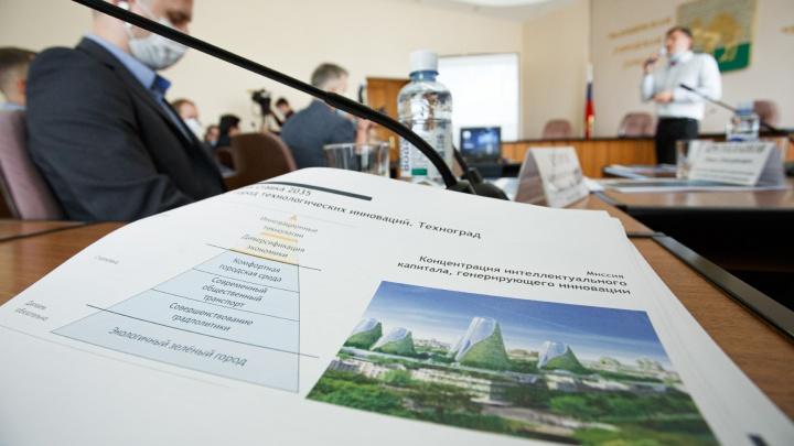 Не «Наша Раша»: власти Челябинска создадут амбициозную стратегию развития