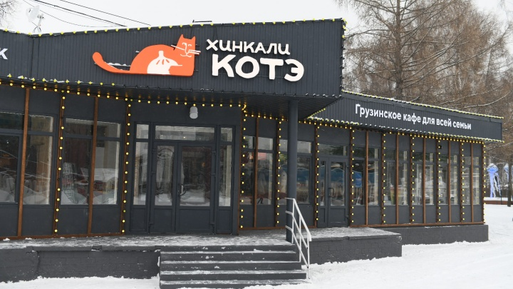 Модный ресторатор запустил в парке Маяковского грузинское кафе на месте закрывшейся пельменной