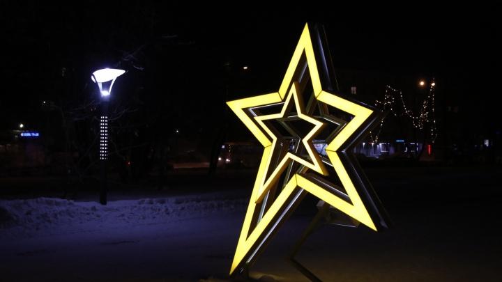 Парламент Кузбасса дарит умную колонку и фитнес-браслет за участие в викторине