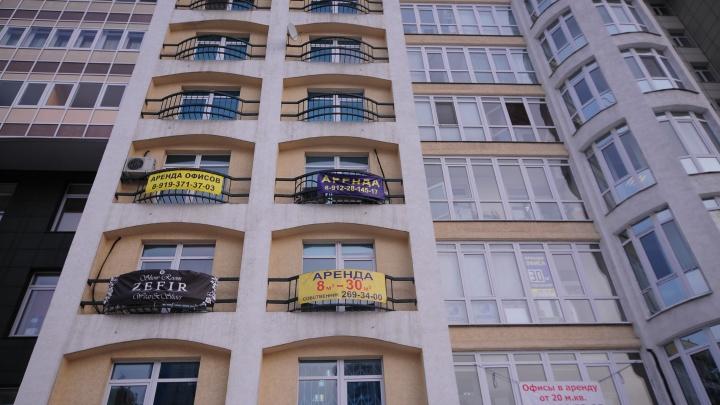 Самый дорогой — Автовокзал: где выгоднее всего снимать жилье в Екатеринбурге