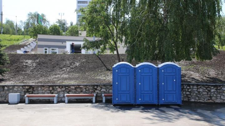В мэрии Самары назвали адреса бесплатных туалетов