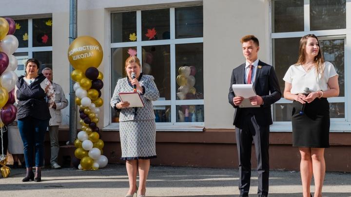 В Перми запустят горячую линию по работе школ и детсадов с 1 сентября