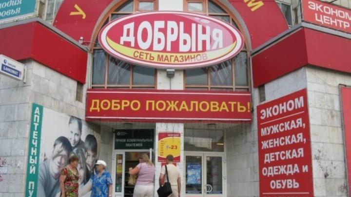 Долг группы компаний «Добрыня» в 12,5 миллиона рублей выкупило коллекторское агентство
