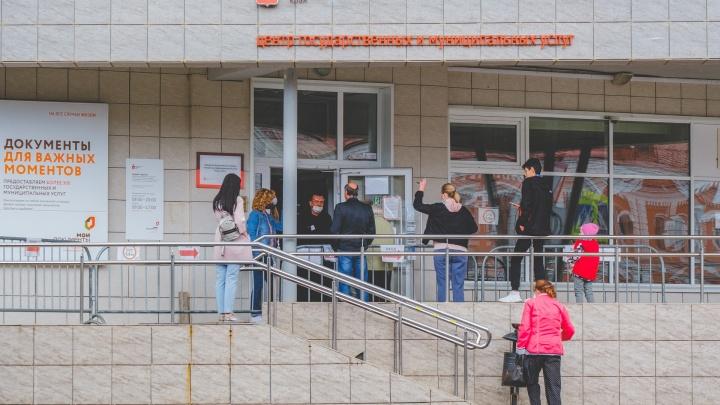 Долгожданное смягчение самоизоляции в Прикамье: публикуем полные поправки в указ
